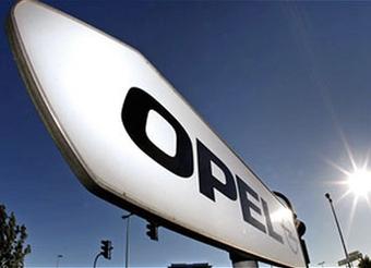 Opel продали канадско-российскому консорциуму