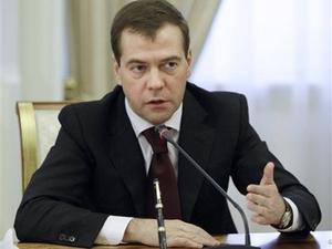 Дмитрий Медведев: Создадим новую Россию. Россия, вперед!