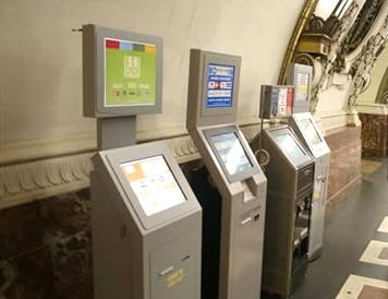 Новый закон вдвое сократит число платежных терминалов в России