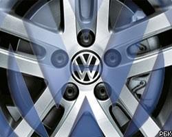 Volkswagen готов инвестировать 4 млрд евро в Китай