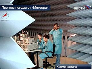 В России запускают первый за последнее десятилетие метеоспутник
