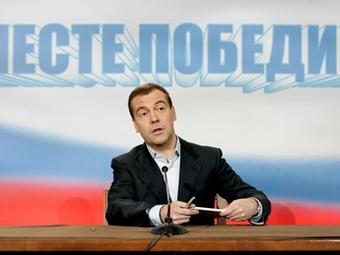 Россияне за большее вмешательство власти в экономику