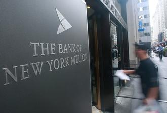 Российская таможня помирится с Bank of New York c помощью льготного кредита