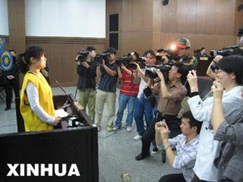 Бизнес-Портал - Происшествия - Самую молодую миллионершу Китая ...