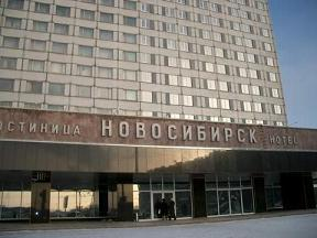 Гостиничный бизнес Новосибирска