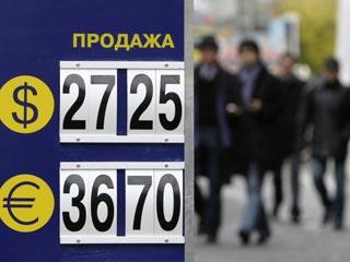 Курс доллара обменные пункты москва