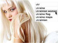 Голландская реклама призывает не ехать на Украину
