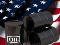 В Европу прибыл первый танкер с нефтью США