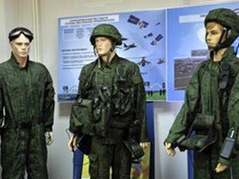 Новую военную форму от с шойгу cошьют
