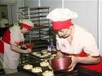 работа в щекино вакансии свежие пекарь кондитер Сирии