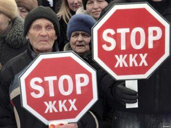 России грозит коммунальная катастрофа