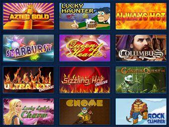 Клуб Вулкан – игровые автоматы на любой вкус