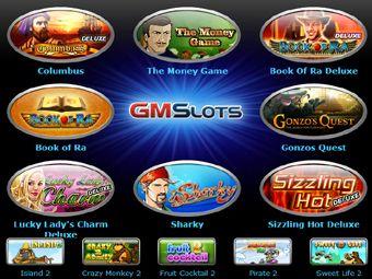 Онлайн казино ГаминаторСлотс