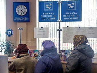 Программы для пенсионеров в россии на 2016 год