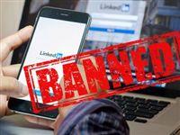 LinkedIn отказалась хранить данные россиян в РФ