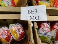Россия в ближайшие 100 лет сможет спокойно обойтись без ГМО, считают новосибирские ученые