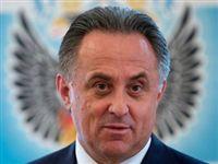 Мутко призвал не ждать фееричной игры от сборной России по футболу