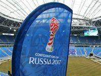 Россию накрывает футбольная волна