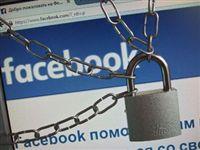 Взбесившийся антивирус Webroot принял Windows и Facebook за вредоносное ПО