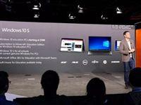 "Microsoft представила ""школьную"" версию Windows"