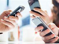 Смартфон — находка для шпиона. Как защититься от воров?