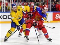 Сборная России по буллитам обыграла шведов в первом матче на ЧМ-2017