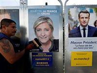 Две стороны Трампа: что будет с экономикой России и мира после президентских выборов во Франции