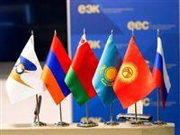 Великобритания позавидовала России с ЕАЭС