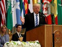 Трамп предложил новую дружбу мусульманскому миру
