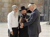 В Израиле Трамп ухудшил отношения с Ираном и собственной женой