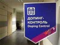 В России ужесточат наказание за допинг
