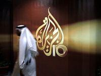 Спонсоры исламистов: Саудовская Аравия объявила информационную войну Катару