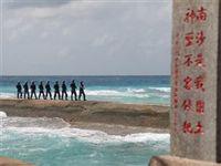 Китай выразил недовольство заявлением лидеров G7 по Южно-Китайскому морю