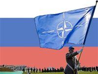 НАТО указали на опасность конфронтации с Россией