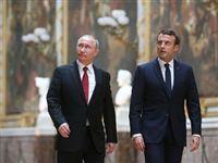 Путин взял Париж без боя