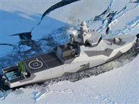 Томские учёные создали из отходов нефтехимии суперпрочный материал для Арктики