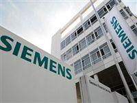 """Siemens и """"Газпром нефть"""" стали стратегическими партнерами"""