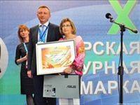 XI Сибирская венчурная ярмарка: деньги для роста.