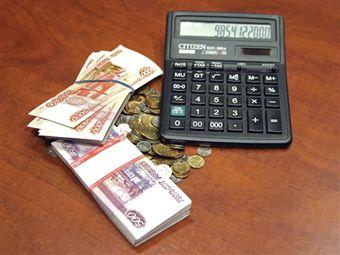 ЦБ назвал пенсионные фонды с самой низкой доходностью