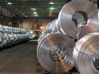 Объем применения продукции из алюминиевых сплавов динамично расширяется.