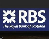 Royal Bank of Scotland привлекает 15 млрд капитала