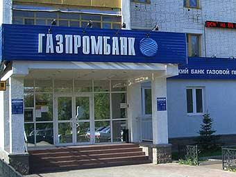 Газпромбанк и Уралсиб опровергли слухи о слиянии