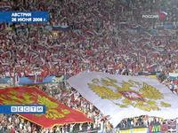 Прибыль чемпионата Европы по футболу выросла в полтора раза