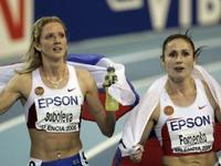 Российских легкоатлеток отстранили от Игр-2008 в Пекине