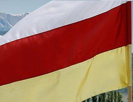 Премьером Южной Осетии может стать глава российской строительной фирмы