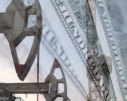 Мировые цены на нефть несколько понизились