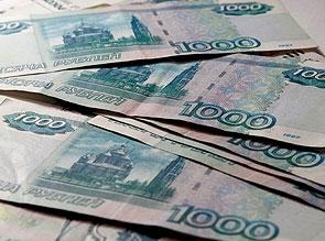 Бюджет России недополучит 500 миллиардов рублей от таможни