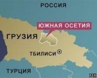 Новая перестрелка на границе с Грузией, осетины несут потери