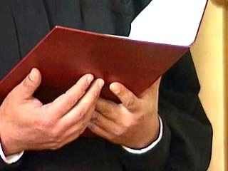 Вступает в силу инструкция, которая позволит осужденным отбывать наказание на воле