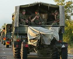 Грузия начала войну против Южной Осетии